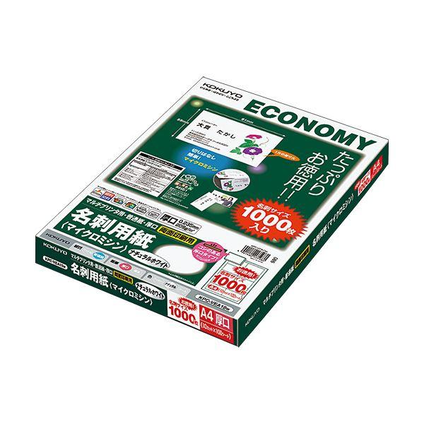 (まとめ) コクヨマルチプリンタ用名刺用紙(マイクロミシン)両面印刷用・普通紙 A4 10面 ナチュラルホワイト 厚口 KPC パソコン -VEA15W1冊(100シート) 【×5セット】 白