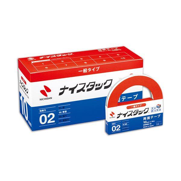 (まとめ) ニチバン ナイスタック 再生紙両面テープ ブンボックス 大巻 10mm×20m NWBB-10 1パック(12巻) 【×5セット】