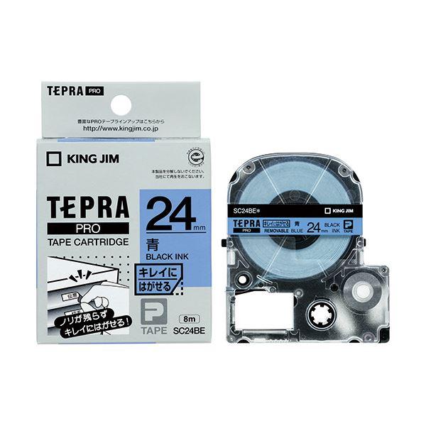 (まとめ) キングジム テプラ PRO テープカートリッジ キレイにはがせるラベル 24mm 青/黒文字 SC24BE 1個 【×10セット】