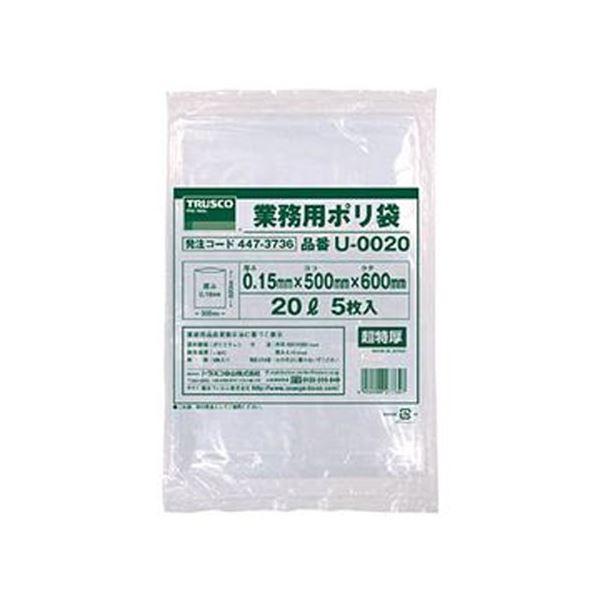 (まとめ)TRUSCO業務用ポリ袋 0.15×20L U-0020 1パック(5枚)【×10セット】