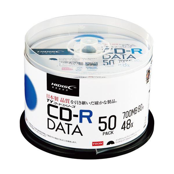 (まとめ) ハイディスク データ用CD-R700MB 2-48倍速 ホワイトワイドプリンタブル スピンドルケース TYCR80YP50SP1パック(50枚) 【×10セット】 白