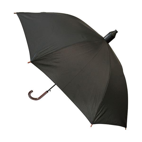 (まとめ)ニシワキ スライドカバー付木柄ジャンプ傘60cm 黒 1本【×10セット】