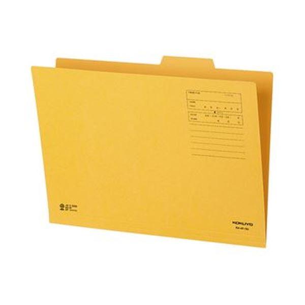 (まとめ)コクヨ 1/4カットフォルダー B4第3見出し B4-4F-3N 1セット(20冊)【×5セット】