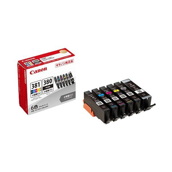 (まとめ)キヤノン インクタンクBCI-381s+380s/6MP 6色マルチパック(小容量) 2344C004 1箱(6個:各色1個)【×3セット】