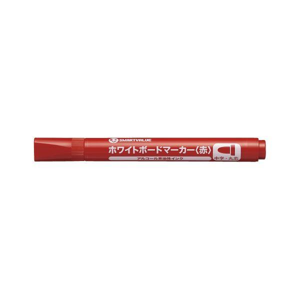 (まとめ)ジョインテックス WBマーカー 赤 丸芯 10本 H032J-RD-10【×30セット】