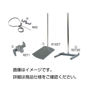 (まとめ)シリコンラバー付スタンドR1827【×3セット】