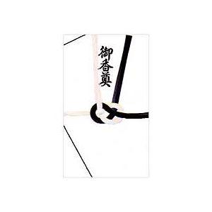 (まとめ) 赤城 黒白7本 御香典 ハスなし キ184 1セット(10枚) 【×10セット】