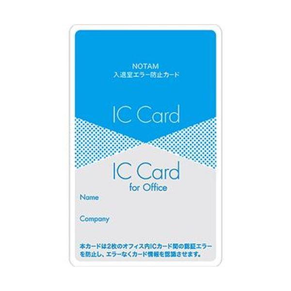 (まとめ)サクラクレパス ノータム・入退室エラー防止カード 青 UNH-103#36 1枚【×5セット】