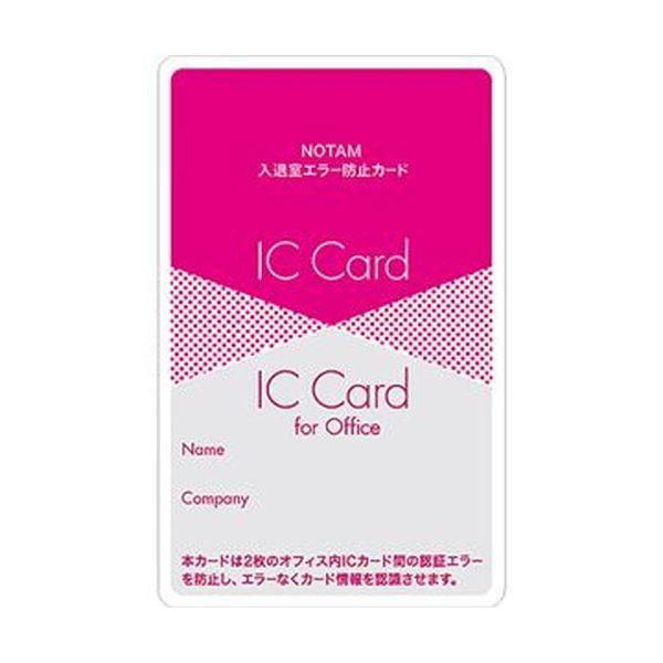 (まとめ)サクラクレパス ノータム・入退室エラー防止カード 赤 UNH-103#19 1枚【×5セット】