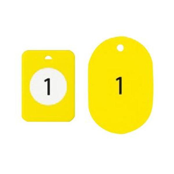 (まとめ)オープン工業クロークチケット(1~20)黄 BF-150-YE 1パック【×5セット】