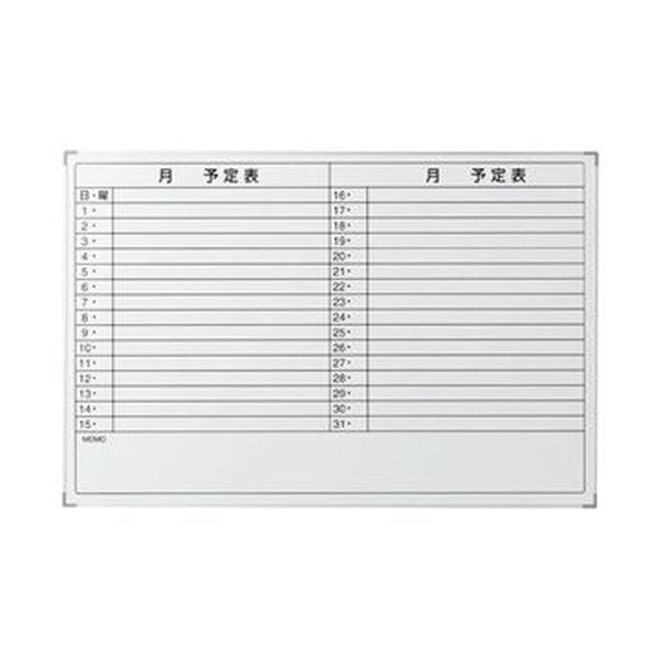 (まとめ)TANOSEE アルミスケジュールボードW900×H600mm 1枚【×3セット】