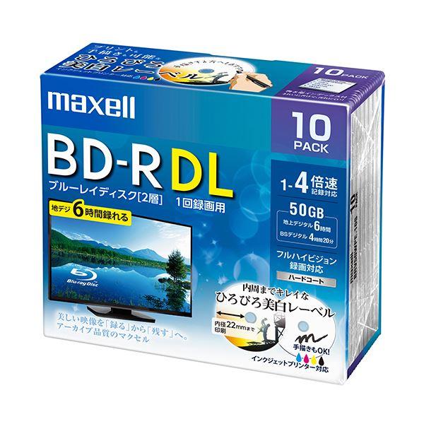 (まとめ)マクセル 録画用BD-R DL 260分1-4倍速 ホワイトワイドプリンタブル 5mmスリムケース BRV50WPE.10S 1パック(10枚)【×3セット】 白