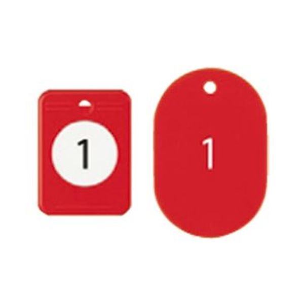 (まとめ)オープン工業クロークチケット(1~20)赤 BF-150-RD 1パック【×5セット】