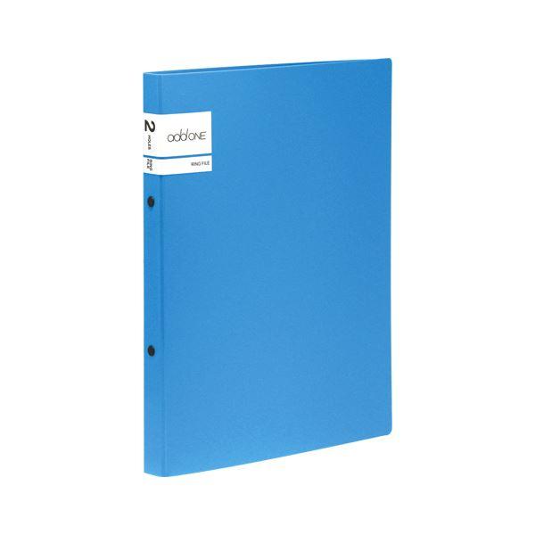 (まとめ) セキセイ addone リングファイル ブルー【×50セット】 青
