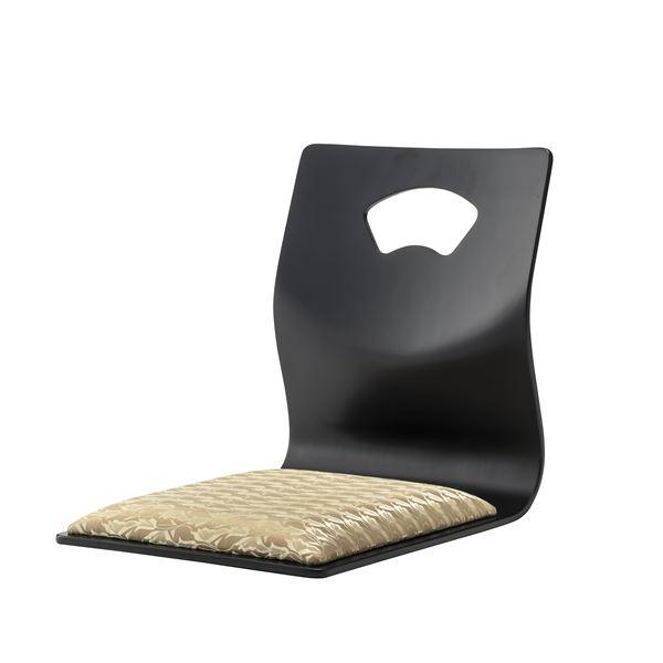 和風 座椅子 (イス チェア) /フロアチェア (イス 椅子) 【取っ手付き ゴールド】 幅36×奥行52×高さ43cm 〔リビング 座敷 和室 客室〕