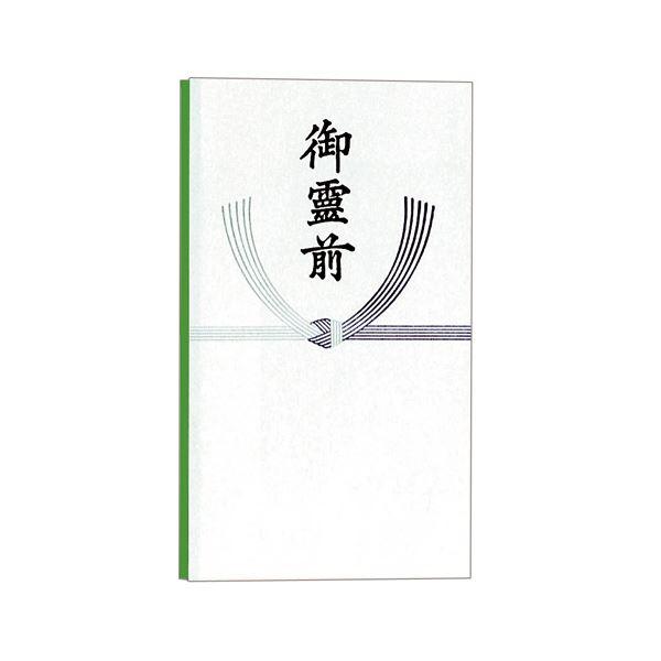 (まとめ) 赤城 多当 御霊前 ハス型入 タ28 1パック(10枚) 【×50セット】