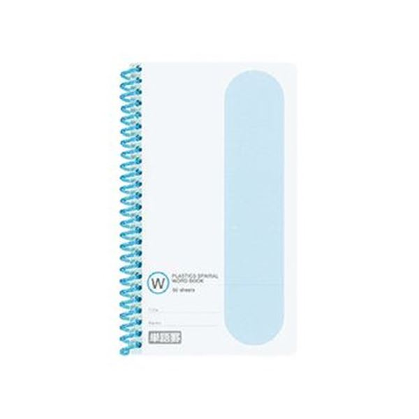 (まとめ)コクヨ 単語帳(プラスチックスパイラル)手帳サイズ 青 タン-45B 1セット(5冊)【×10セット】