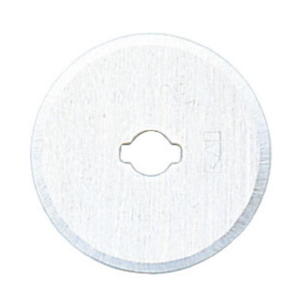 (まとめ)コクヨ 丸刃カッター用替刃 HA-40用直径28mm HA-40A 1パック(2枚)【×20セット】