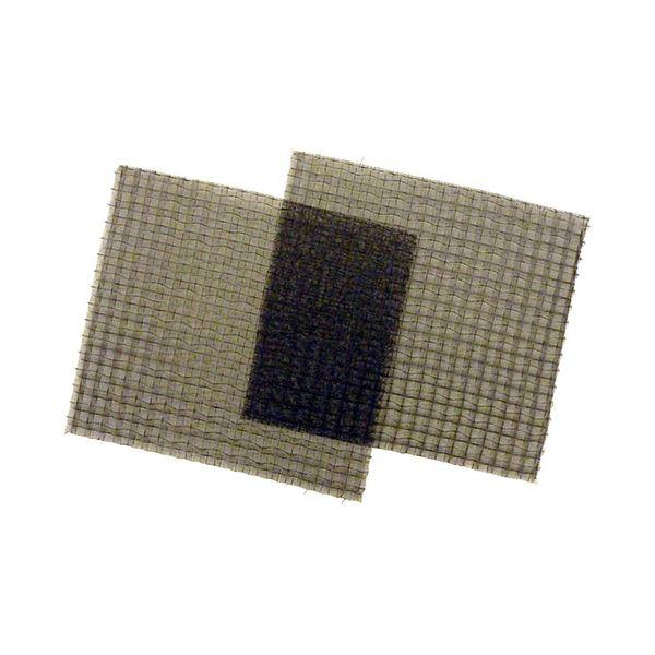 (まとめ) ダイニチ工業 加湿器用抗菌 清潔 エアフィルター H060536 1パック(2枚) 【×10セット】