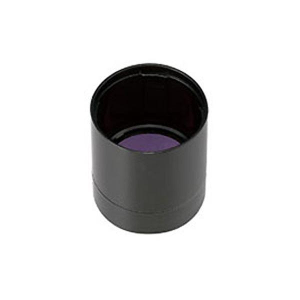 (まとめ) シヤチハタ データーネームEX12号キャップ 紫 XGL-12PC パソコン -V 1個 【×50セット】