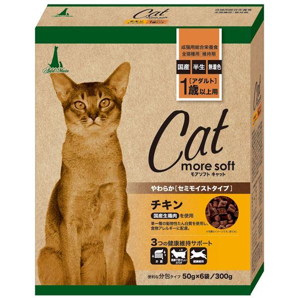 (まとめ)アドメイト more soft cat チキン アダルト 300g(50g×6袋)【×12セット】【ペット用品・猫用フード】