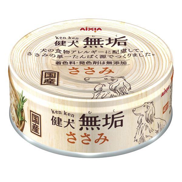 (まとめ)健犬無垢 ささみ 65g 【×48セット】【ペット用品】