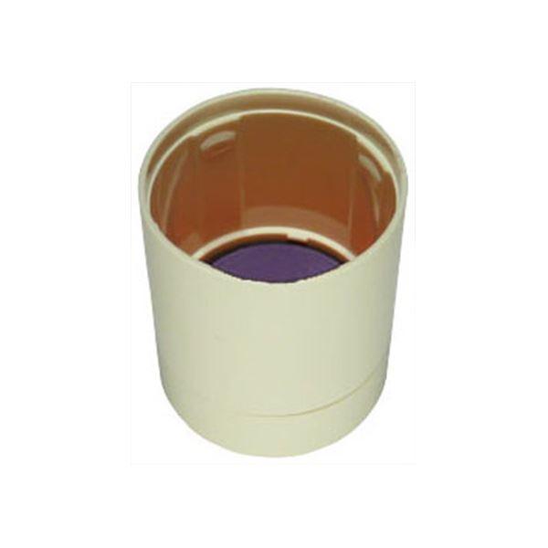 (まとめ) シヤチハタ データーネームEX15号アイボリー キャップ 紫 XGL-15PC2-V 1個 【×30セット】