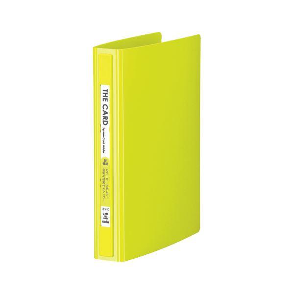 (まとめ) セキセイ カードホルダー差替式 ライトグリーン 180名用(ヨコ入れタイプ) 【×20セット】 緑