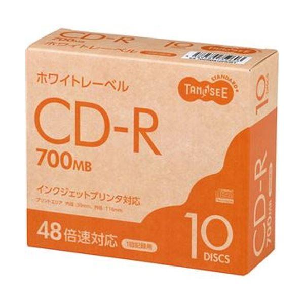 (まとめ)TANOSEE データ用CD-R700MB 48倍速 ホワイトプリンタブル スリムケース 1パック(10枚)【×20セット】 白