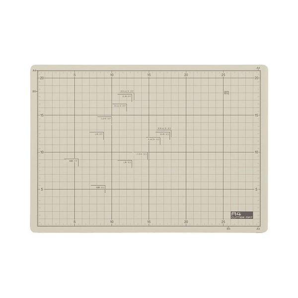 (まとめ) TANOSEE 滑りにくいカッターマット A4 225×320mm 1枚 【×10セット】