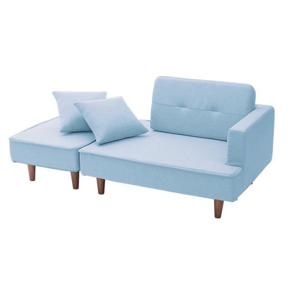 組み合わせコンパクトソファー ライトブルー 同色クッション2個付 青