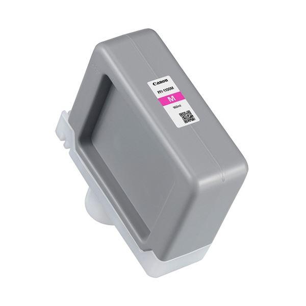 (まとめ)キヤノン インクタンクPFI-1100M マゼンタ 160ml 0852C001 1個【×3セット】