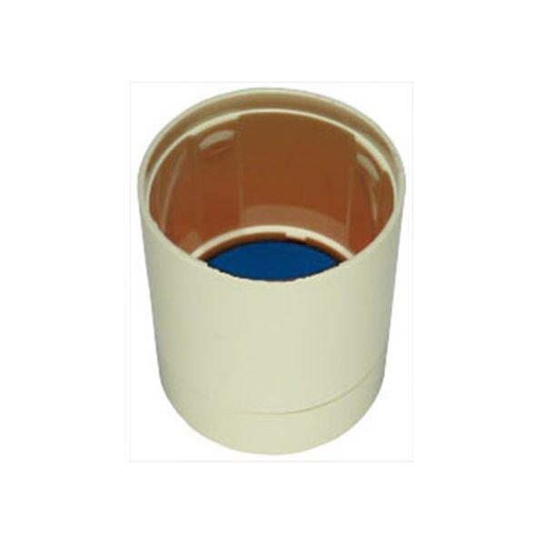 (まとめ) シヤチハタ データーネームEX15号アイボリー キャップ 藍色 XGL-15PC2-B 1個 【×30セット】