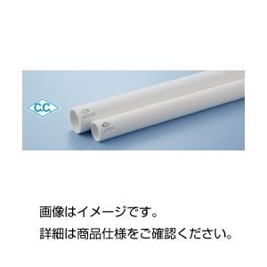 (まとめ)電気炉用炉心管 外径48内径40 600mm【×10セット】