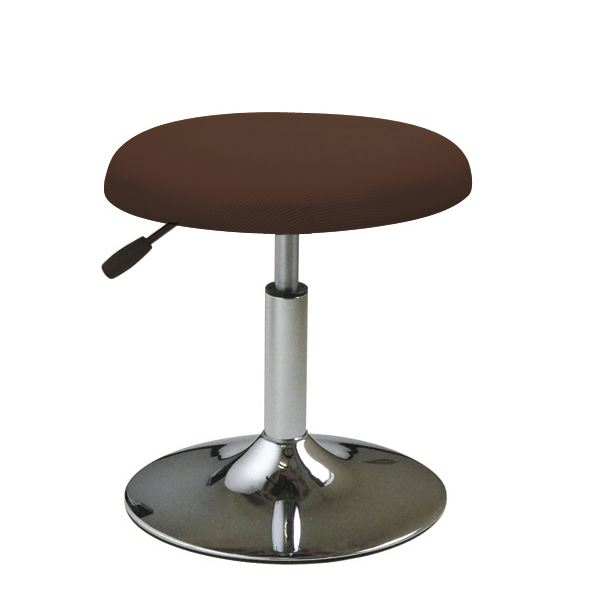 丸椅子 (イス チェア) /パーソナルチェア (イス 椅子) 【ブラウン×クロームメッキ】 幅40cm 日本製 国産 金属 スチール 『コーンワイドスツール バーチェア カウンターチェア 』 茶
