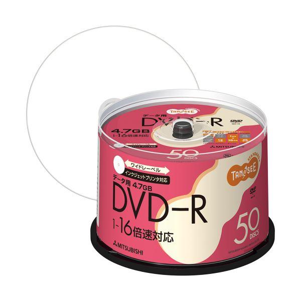 (まとめ) TANOSEE データ用DVD-R 4.7GB 1-16倍速 スピンドルケース DHR47JP50T 1パック(50枚) 【×10セット】