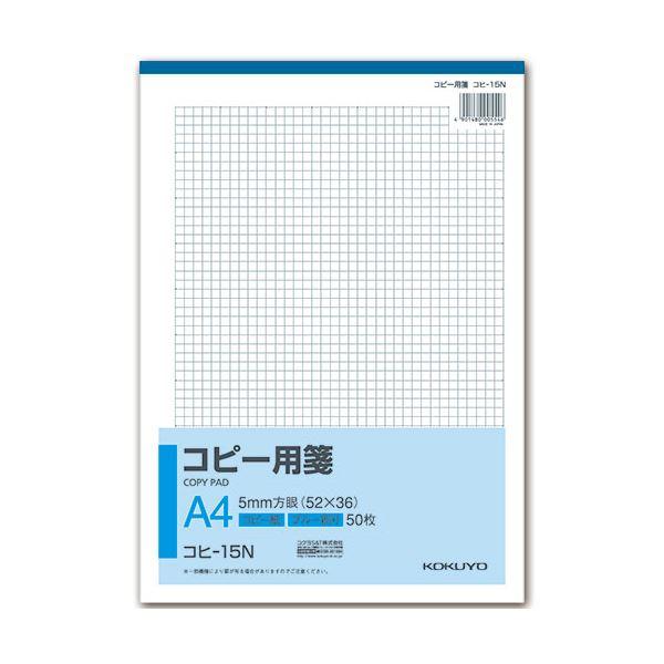 (まとめ) コクヨ コピー用箋 A4 5mm方眼 ブルー刷り 50枚 コヒ-15N 1冊 【×30セット】 青