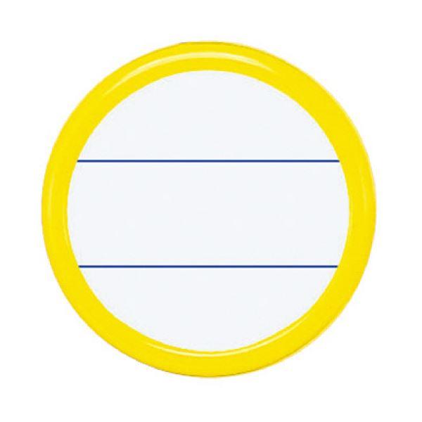 コクヨ 丸型 (円形 ラウンド) 名札(安全 安心 ピン・クリップ両用型)表示面直径40mm 黄 ナフ-15Y 1セット(50個)