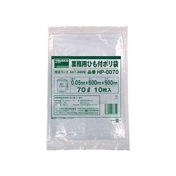(まとめ)TRUSCO業務用ひも付きポリ袋 0.05×70L HP-0070 1パック(10枚)【×10セット】