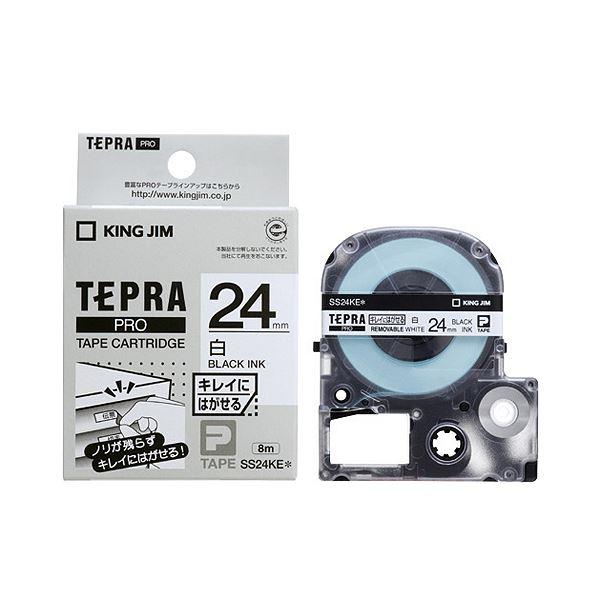 (まとめ) キングジム テプラ PRO テープカートリッジ キレイにはがせるラベル 24mm 白/黒文字 SS24KE 1個 【×10セット】