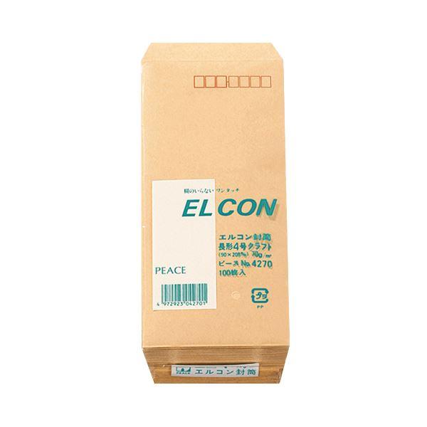 (まとめ) ピース R40再生紙クラフト封筒 テープのり付 長4 70g/m2 〒枠あり 4270 1パック(100枚) 【×30セット】