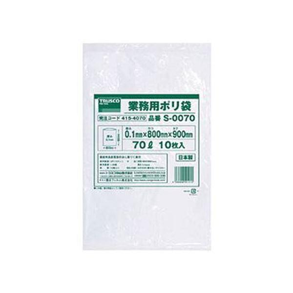 (まとめ)TRUSCO 業務用ポリ袋 0.1×70LS-0070 1パック(10枚)【×10セット】