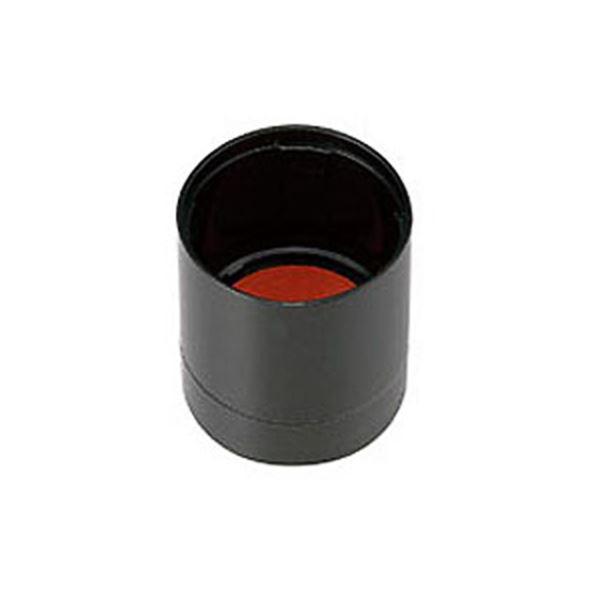 (まとめ) シヤチハタ データーネームEX15号ブラック キャップ 朱色 XGL-15PC-OR 1個 【×30セット】