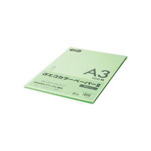 (まとめ) TANOSEE αエコカラーペーパーII A3 グリーン 少枚数パック 1冊(100枚) 【×10セット】 緑