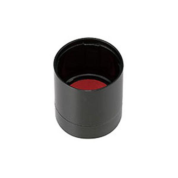 (まとめ) シヤチハタ データーネームEX15号ブラック キャップ 赤 XGL-15PC-R 1個 【×30セット】