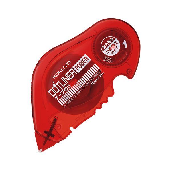 (まとめ) コクヨ テープのり ドットライナーパワー つめ替え用 10mm×10m タ-D430-10 1個 【×30セット】