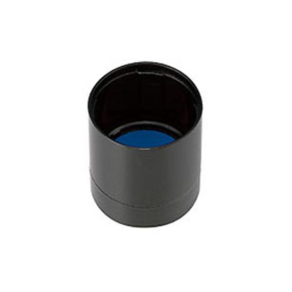 (まとめ) シヤチハタ データーネームEX15号ブラック キャップ 藍色 XGL-15PC-B 1個 【×30セット】