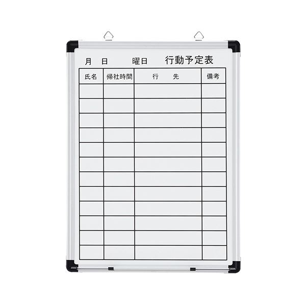 (まとめ)TANOSEE壁掛け用ホーローホワイトボード 行動予定表 450×600mm タテ 1枚【×3セット】 白
