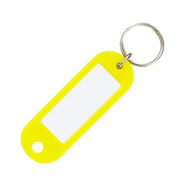 (まとめ) コクヨ キーホルダー型名札 片面表示用 黄 ナフ-200Y 1セット(50個) 【×5セット】