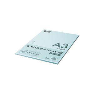 (まとめ) TANOSEE αエコカラーペーパーII A3 スカイブルー 少枚数パック 1冊(100枚) 【×10セット】 青